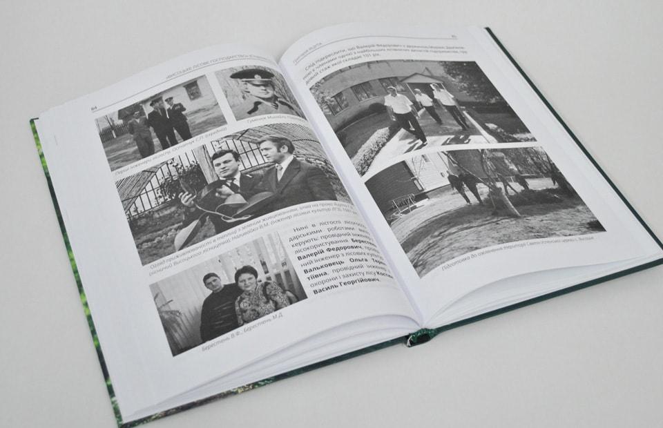 дизайн илюстраций для книг