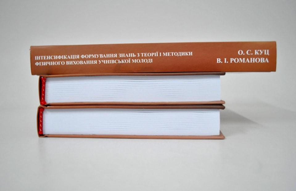брошурування книг