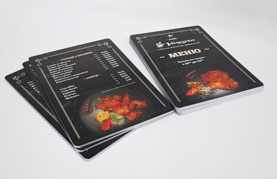 дизайн меню ресторану