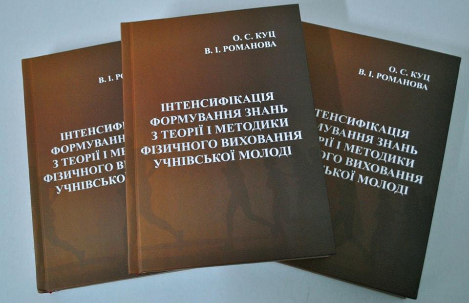 друк і дизайн книг