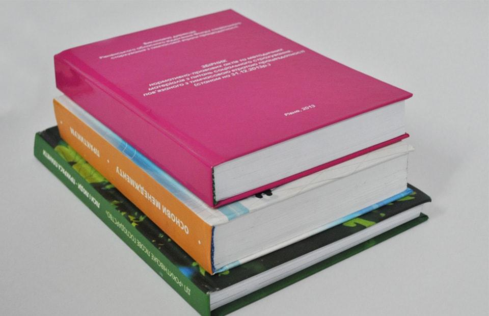 друк книг у твердій обкладинці