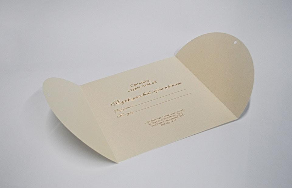 фігурна висічка подарункових сертифікатів