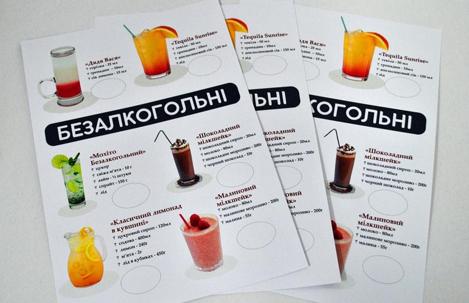 коктельні карти друк