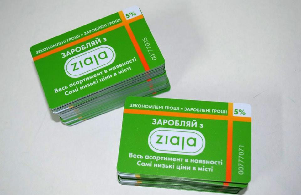 ламінація на пластикових картках