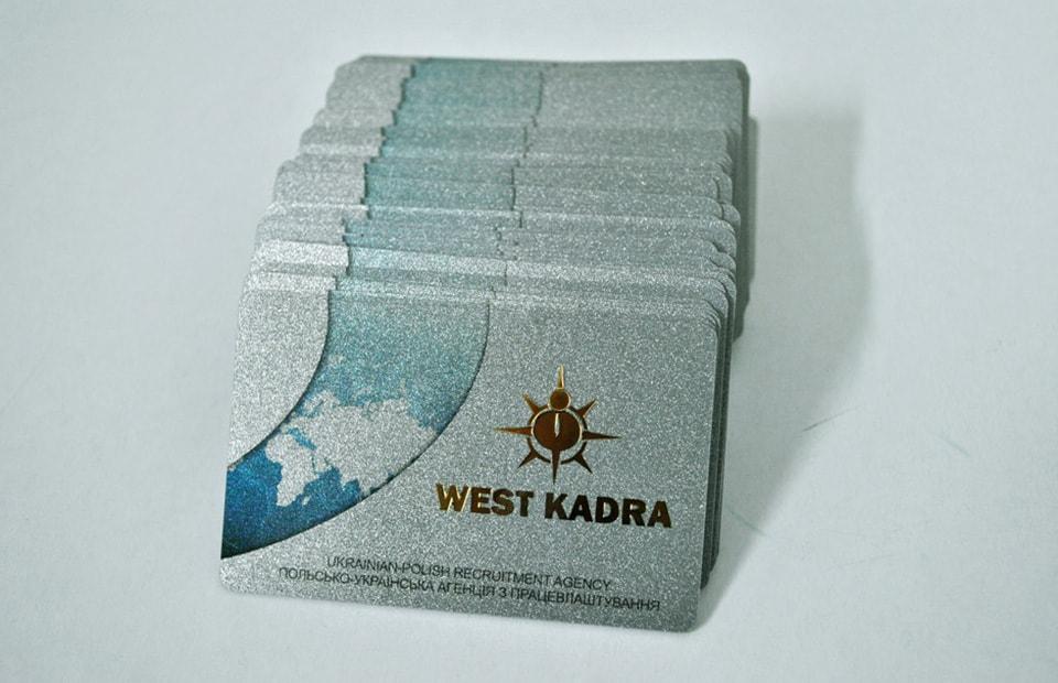 пластикові картки для шедар