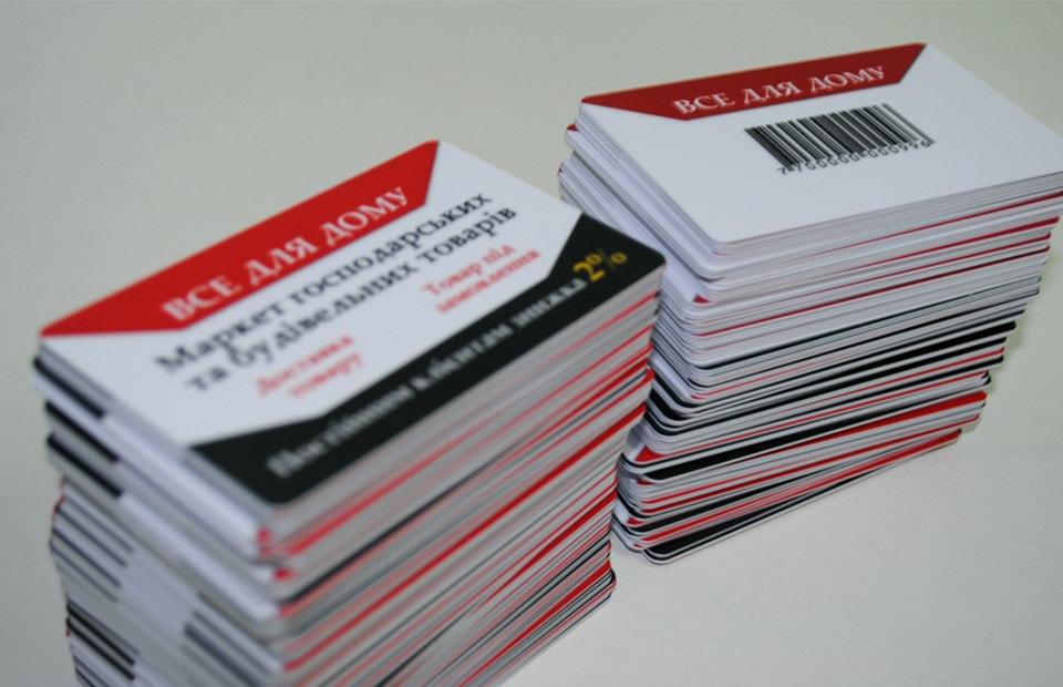 пластикові картки кольоровий друк