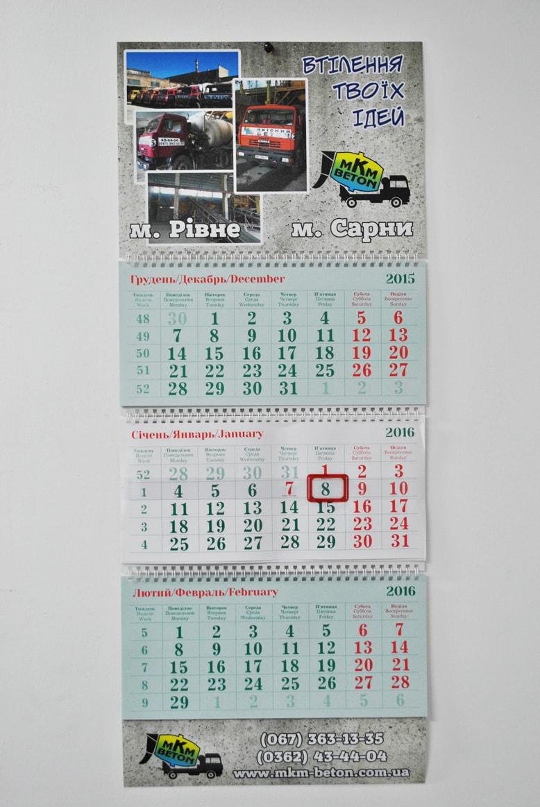 Бетон календарь газобетон пенобетон и керамзитобетон